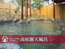 リゾートホテル蓼科 〜芸術の森 彫刻公園〜