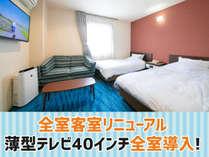 (令和元年リニューアルオープン)別府温泉ホテルなぎさ