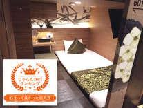 HOTEL Cargo Shinsaibashi