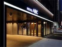 ホテル ABC(2019年5月1日グランドオープン)