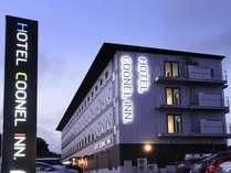 ホテル クーネルイン(HOTEL COONEL INN)