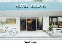 HOTEL GRAPHY NEZU(ホテルグラフィー根津)