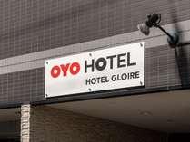 OYOホテル ユニバーサルグローレ大阪