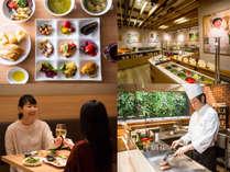 ホテル宮島別荘 夕陽を望む展望畳温泉と自然派ブッフェ料理