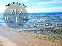 湖魚民宿吉平