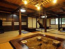 貸切風呂と囲炉裏の宿 設楽山荘