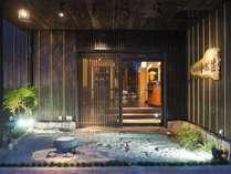 街の宿 ホテル小松荘