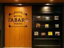 HOTEL TABARD TOKYO