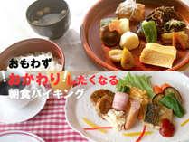 ホテルパールシティ秋田 大町(HMIホテルグループ)