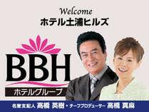 ホテル土浦ヒルズ(BBHホテルグループ)