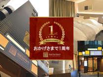 ホテルグランマーチ東京芝浦