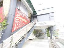 アパホテル<水戸駅北> 2019年1月リニューアルオープン!