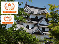 彦根キャッスル リゾート&スパ〜彦根城を望む大浴場と美食の宿