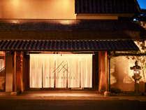 ANDO HOTEL 奈良若草山