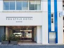 YOU STYLE HOTEL MARINE