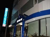 ビジネスホテル シャロームイン本店