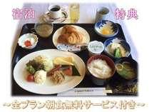 延岡ロイヤルホテル(KOSCOINNグループ)