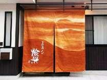京都六條イン 愉樂