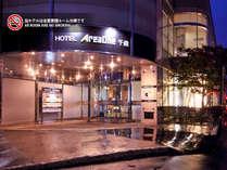 ホテルエリアワン千歳(HOTEL AREAONE)