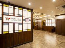 ホテルウィングインターナショナル東京赤羽(2019年5月オープン)