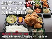 京都プラザホテル 本館