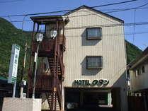 素泊りホテル ロマン新館つつじ店