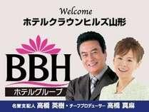 ホテルクラウンヒルズ山形(BBHホテルグループ)