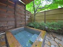 全室露天風呂付の宿 日光 ワンモアタイム