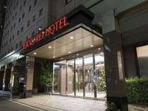 東京虎ノ門東急REIホテル(旧新橋愛宕山東急REIホテル)