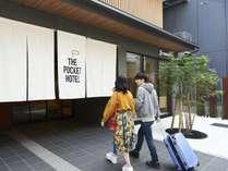 ザ・ポケットホテル 京都四条烏丸(2018年10月開業)