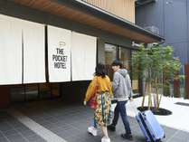 THE POCKET HOTEL(ザ・ポケットホテル)京都四条烏丸