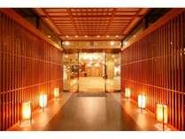 ホテル尾花(旧サンルート奈良)