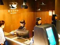 変なホテル東京銀座