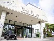 ホテル カレッタ