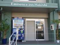 Mr.KINJO Eminence inn Makishi