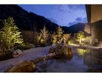 自然の中の薬湯リゾート 国民宿舎 清嵐荘