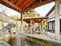 卯の花温泉 はぎ苑