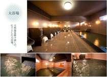 別府温泉 カプセルホテル ニューグロリア(G-パレス)