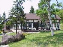 車山リゾートホテル ギャラクシー