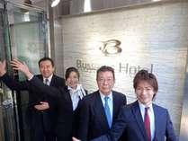 OYO 43947 Tsukiji Businesshotel Ban