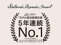 スーパーホテル新潟(2018年12月22日リニューアルオープン)