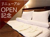 四国セントラルホテル