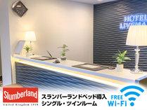 ホテルリブマックス岡山WEST(2019年11月20日オープン)