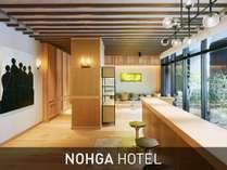 ノーガホテル 秋葉原 東京 (NOHGA HOTEL)