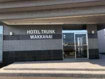 HOTEL TRUNK WAKKANAI
