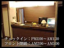 ホテル松本ヒルズ(旧松本シティホテル・BBHホテルグループ)