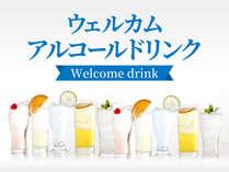 ホテルつくばヒルズ梅園店(BBHホテルグループ)