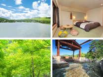 温泉&和洋中バイキング 白樺湖 白樺リゾート 池の平ホテル