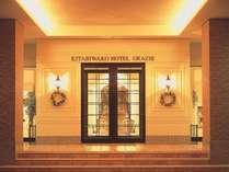 北ビワコホテルグラツィエ