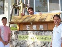 マリンロッジ・マレア石垣島